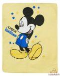 Disney Mickey Gumis Lepedő - 23322037000